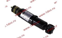 Амортизатор кабины передний F для самосвалов фото Саранск