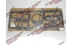 Комплект прокладок на двигатель Yuchai YC6108/YC6B125 фото Саранск
