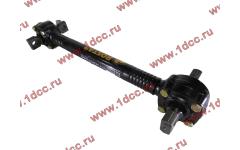 Штанга реактивная прямая L-585/635/725 SH F3000 ROSTAR фото Саранск