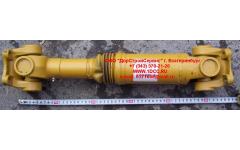 Вал карданный CDM 833 (302100d) ГМП-КПП фото Саранск