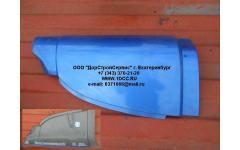 Обтекатель кабины левый HANIA синий фото Саранск